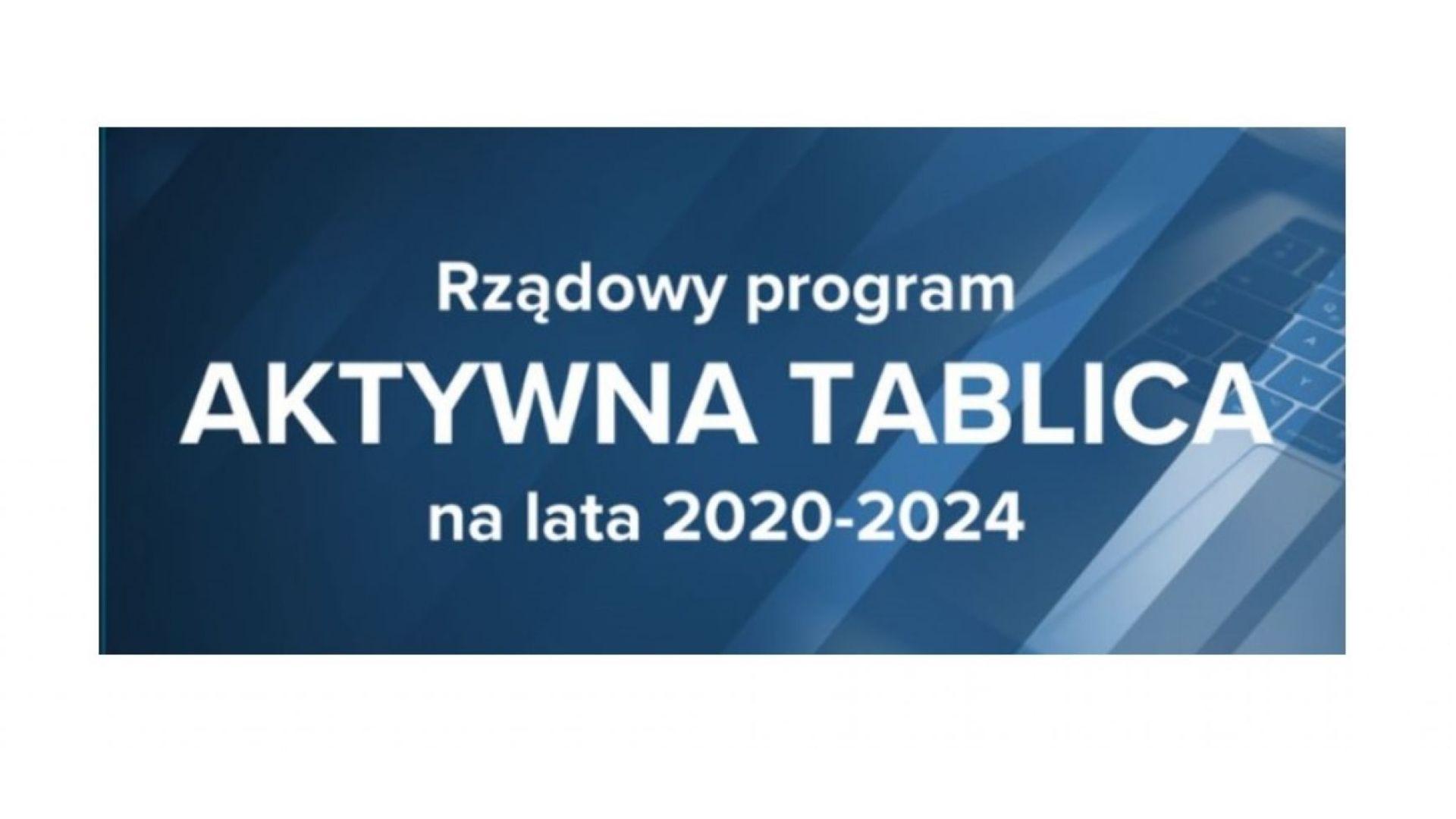 Dofinansowanie z programu Aktywna Tablica dla radlińskich szkół